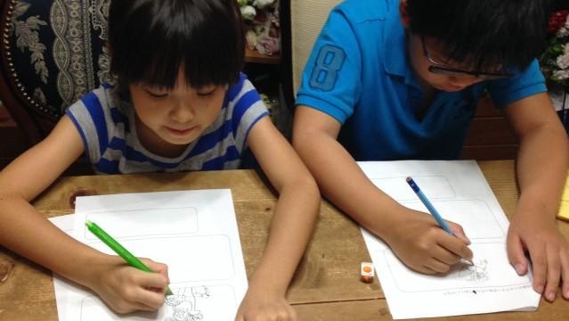 kids_photo02