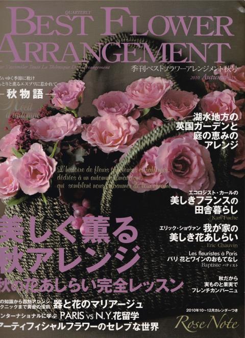 th_2010-08-BFA